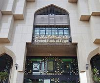Egypt's Central Bank Accepts EGP 10 Bln At 7th Deposit Auction