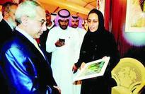 Souq Okaz impresses diplomats