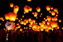 Lantern Festival to light up Taiwan in February