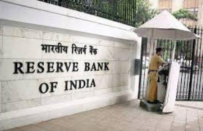 'RBI to cut rates by 25 bps on April 5'