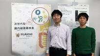 Japan's Healthcare Startup Cykinso Secures US$2.3 Million Investment To Provide Intestinal Health Advice