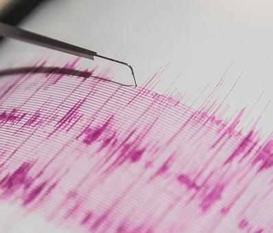 5.7-magnitude quake jolts Northeast; one dead, four injured