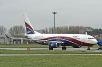 Nigerian Arik Airline Shuts Down Operations As It Fuel Suppliers And Insurers Withdraw Services