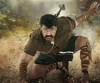Mohanlal's 'Pulimuguran' out of Oscars race