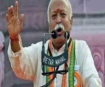 Everyone born in India is Hindu : Mohan Bhagwat