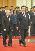 Beijing, Hanoi reinforce ties