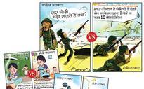 BJP kills with cartoons