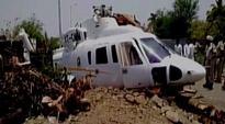 Devendra Fadnavis safe as his helicopter crash-lands in Latur