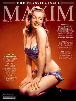 Remembering Playboy's first 'sweetheart' Marilyn Monroe
