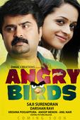 Anoop and Bhavana in Angry Birds!