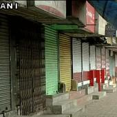 Bharat Bandh: Over 15 crore people from 10 trade unions on strike