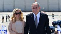 Sara Netanyahu's lawyers: Latest questioning dealt with trifles