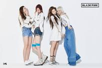 No decision yet on YG trainees' debut in new girl groups: Report