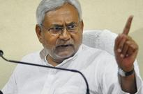 Bihar government for effective single window system