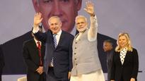 PM Modi, Netanyahu inaugurate entrepreneurship centre in Ahmedabad