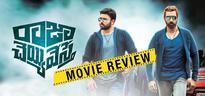 Movie Review: Raja Cheyyi Vesthe