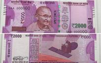 Andhra Pradesh: Rs 1.54 crore, all in new currency, recovered from Nellore