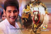 Mahesh's movie may not have that episode in Telugu