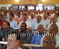 Mangaluru: MCC Bank wins Best Performing' award in Mysore Division