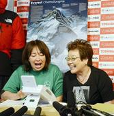 Japanese man, 80, becomes oldest climber to reach top of Mount Everest