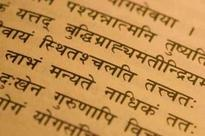 US org plans Sanskrit research centre in city