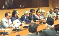 Side-Event to the UN Human Rights Council Highlights Enforced Disappearances and Extrajudicial Executions in Pakistan