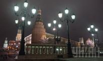 15:00Russia may ban all elections until sanctions lifted, crisis passed