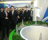 Ministry of Foreign Affairs Holds Event Presenting Guizhou P...