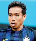 Serie A: Inter Milan defender Yuto Nagatomo out of Palermo match