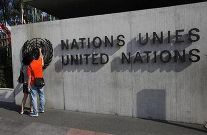 India's push for UN Security Council reforms suffers setback