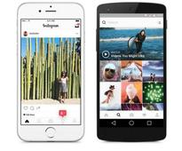 Instagram will now let you translate posts