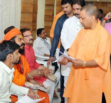 ''Yogi threw me out of his janata darbar'