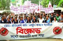 AASU rally on dengue