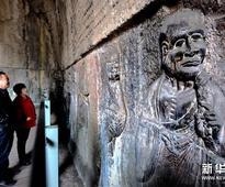 Longmen Grottoes opens new Buddhist cave