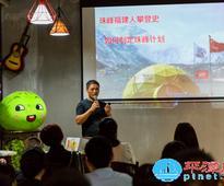Pingtan mountaineer shares Qomolangma experience