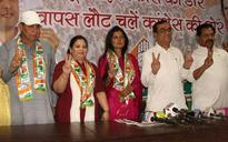Suspended BJP MP Kirti Azad's wife Poonam quits Aam Aadmi Party, joins Congress