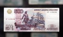 Customs scans fliers bringing in foreign currency in Mumbai