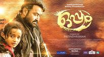 Tollywood production house clinches remaking rights of Mohanlal-starrer Oppam