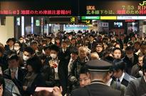 At least 14 injured in Japan earthquake