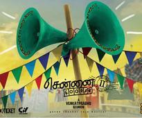 Chennai 600028 II: 2nd Innings: Simbu, Shankar and other celebs in awe of Venkat Prabhu's film