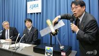 Japan abandons US$250 million black hole satellite