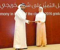 QU honours 276 students