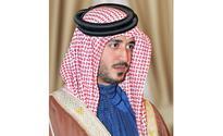 Decision to establish BMMAA praised