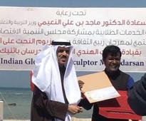 Indian Sand artist Sudarsan Pattnaik award by Kingdom of Bahrain, Dr Majid bin Al-Nuaimi Minister of Education