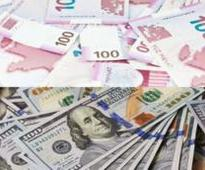 Azerbaijani currency rate as of Jan. 25