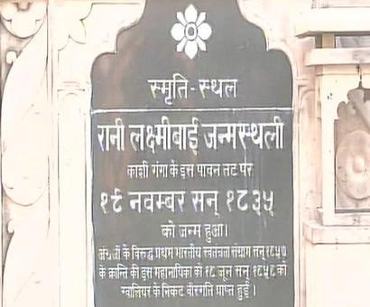 In Varanasi, Rani Laxmibai's memorial lies in dark on her birth anniversary