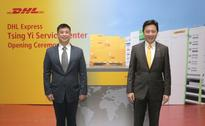 DHL Express unveils new HK$78 million facility