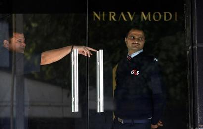 Bankers go into huddle to discuss PNB scam fallout