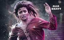 Udta Punjab: Have you seen Alia Bhatt's first look in Abhishek Chaubey's next?