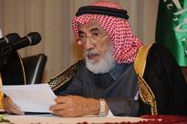 Abdullah Al-Othaimeen passes away